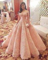 2021 Blush Luxury Prom Dresses Vestidos De Fiesta Sheer Neckline Off Shoulders Lace Appliques Beaded A-line Quinceanera