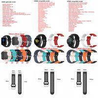 삼성 갤럭시 42mm 46mm에 대한 18mm 20mm 22mm 실리콘 시계 밴드 46mm Active2 Gear S2 S3 스트랩 밴드 팔찌 화웨이 시계 GT2
