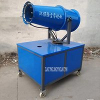 Power Tool Sets 20-28M Dust Particles Removal Sprayer 150L Capacity Automatic Fog Gun Machine For Environmental Protection Atomizer
