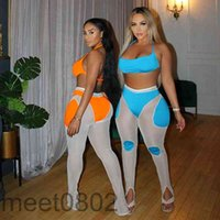 Women Two Piece Pants 2021 summer new Designer Fashion women'ssexy color contrast stitching mesh perspective suspender Split trousers Outfits