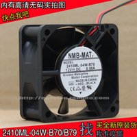 팬 냉각 NMB 2410ML-04W-B70 / 2410ml-04W-B79 6025 6cm 이중 공 12V 0.58A 대형 공기 체적 팬 60 * 60 * 25mm 냉각 냉각기