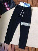 Printemps 21 pantalons décontractés pour hommes Palming avec lettre cousue Leggings 1a50
