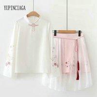Yupinciaga mulheres de duas peças conjuntos de malha literária saia floral eembroidy manga comprida blusa e malha saia conjunto de roupas 210407