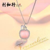 S925 الفضة التفاح قلادة أوبال الماس قلادة النسخة الكورية الصغيرة عشية عيد الميلاد هدية
