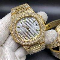 Orologio da uomo Gold full Diamond Luxury Watch Impermeabile Automatico Meccanico Acciaio inossidabile Wristband Dial Sapphire