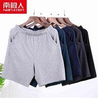 Nanjiren Summer Shorts Homens Moda Marca Respirável Masculino Casual Shorts Confortável Plus Size Fitness Homem Bodybuilding Shorts 210330