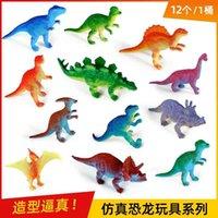 Huizhou محاكاة الديناصور لعبة لعبة الأطفال التعليم المبكر اللعب المعرفية المعبأة في زجاجات