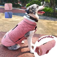Warm Pet Dog Clothes Coat Winter Dog Puppy Clothing Jacket For Small Large Dogs French Bulldog Chihuahua Yorkie Pets Ropa Perro 211007