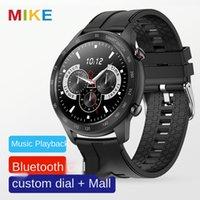 Smart Watch Bracelet Call Exercise Heart Rate Blood Oxygen Sleep Custom Dial