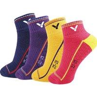 Erkekler Kadınlar Için 3 Pairs Badminton Çoraplar Kaymaz Pamuk Havlu Alt Kalın Spor Çorap Deodorant Kadın Erkek Çorap Spor Ücretsiz 210727