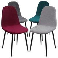 의자 벨벳 패브릭 시트 커버 Eames Armless Shell 탈착식 세탁 가능한 연회 홈 슬립 커버 A +