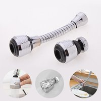 Kitchen Faucets Tap Bubbler Water Saving Device Filter Nozzle 360 Degrees Rotating Lengthened Connector Shower Head Anti-Splash
