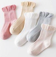 Fall 2021 kids lace socks children cotton princess short sock for 3-12 years sweet baby girls sports hosiery S1267