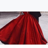 Graceful Saudi Celebrity Prom Dresses Sexy Off Shoulder Sleeveless Lace-Up Satin Ball Gown Party Dress Attractive Dubai Elegant Evening Dres