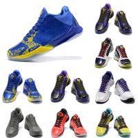 2021 auténtico ZK5 KB5 5S Zapatos al aire libre Champ Lakers Purple Gold 2K20 Bruce Lee Protro 5x Caos Mamba Zoom ZK 5 V Sneakers KB6 Entrenadores