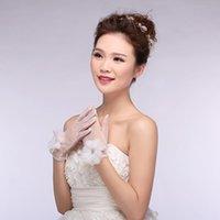 Bridal Gloves JaneVini Short Wrist Length Beige Beaded Flowers Wedding For Bride Transparent Tulle Women Dance
