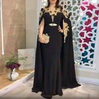 Элегантные фармированные мусульманские черные вечерние платья с золотыми аппликациями 2021 русалка длинные формальные женские вечеринки платье на заказ