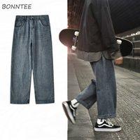 Jeans Mujeres Tobillo-Longitud Japonés Harajuku Pantalones de pierna ancha Denim Retro All-Match Cintura Alta BF Unisex KPOP Para Mujeres Chic