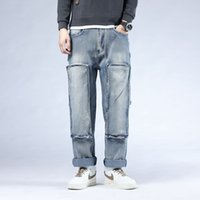 Graffiti Print Punk Skateboard Jean Patch Pocket Harem Jeans...