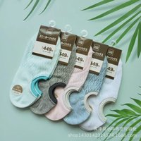 Socks Summer air conditioning sos pure cotton mesh men's and women's invisible low top shallow mouth lovers