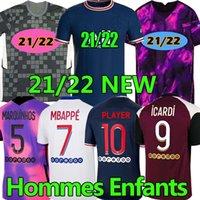 Everton soccer jersey James Toffees الرجعية لكرة القدم الفانيلة # 19 2020 2021 الرجال الاطفال مجموعات قميص كرة القدم # 7 ريتشارلي كيان ديفيز زي 1987 88 94 95 الفانيلة