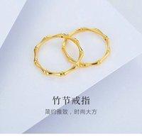 18k Бамбуковое кольцо Женский день Высотный Вегетарианский индекс Палец AU750 Хвост Золотая Медаль Мода Простой AU96
