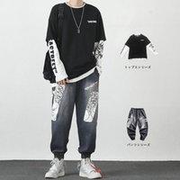 Men's Tracksuits Casual Loose Men Sets Fashion Korean Style Long Sleeve Cotton Autumn Tracksuit Chandal Hombre Clothing DB60TZ
