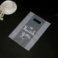 Nouveau Merci Bag de cadeau en plastique Sac à pain Sac shopping avec poignée Sacs d'emballage de gâteau en plastique en plastique de mariage BWE9399