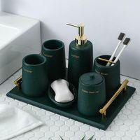 유럽 현대 수지 욕실 7 / 세트 로션 병 구강 컵 칫솔 면봉 상자 비누 저장 트레이 목욕 액세서리 세트