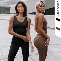 Lu Yoga Eşofmanlar Tek Parça Spor Giyim Backless Suit Kadınlar için Egzersiz Eşofman Koşu Sıkı Dans Spor Spor Kadın Set Y957L Y961L