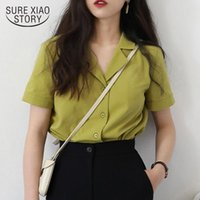 Suit Collar Women Shirts Summer Short Sleeve Office Lady Fashion Blouse Tops Solid Shirt For Blouses Blusas Feminine 10166 Women's &