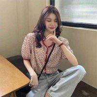 Arrivée Princesse Hautes bouffantes Vintage BR Sweet Quality Summer Lady Ol élégant Shirts Sweet Shirts Tops Blouse 210601