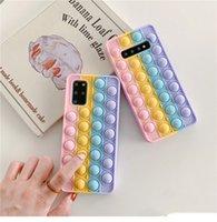 Silicone Rainbow Push Bubble Antistress Toys Cell Phone Cases Pop it fidget Unique 3D Decompression For samsung S21 S20 plus A71 A11