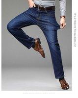 남자 반바지 2021 스트레치 규칙적인 청바지 비즈니스 캐주얼 클래식 스타일 패션 데님 바지 남성 블랙 블루 그레이 바지