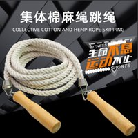 Multi Person Rope Skipping Long Collective UF1Y722