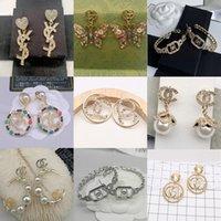 9Couleur 18 carats plaqués en or plaqué de lettres goujons boucles d'oreilles cristal géométrie marque de luxe femmes femmes en strass perle boucle d'oreille pour accessoires de mariée bijoux