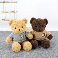 테디 베어 인형 플러시 장난감 푸시 인형 30cm 어린이위한 크리스마스 선물 어린이 생일 파티 선물 박제 동물 아기 선물