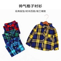 2021 autumn long sleeve coat children's wear Korean version Lapel comfortable breathable children's top Plaid children's shirt men's