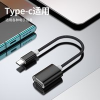Cables Otg Adapter Type Interface Data Cable to Usb Mobile Phone Pc Tablet Converter Link Reader u Disk