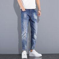 Pequena perna masculina desgaste calças magras Calças de estiramento coreano Gao QualityUwxz