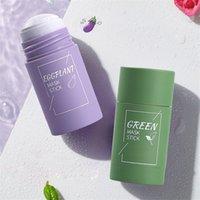 الشاي الأخضر تطهير قناع الصلبة نظيفة عميق الجمال الجلد جرينيس ترطيب الرعاية الوجه الرعاية الوجه أقنعة الوجه تقشير T427 Youpin