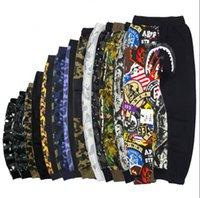 Осенние камуфляж светящиеся мужские повседневные тонкие леггинсы мода спортивные штаны