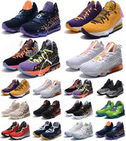 2021 xvii 17 كرة السلة أحذية رجالي المرأة الرياضية الذئب رمادي 17s monstars هارليم موضة الصف الأشعة تحت الحمراء أكثر من مجرد كلية كلية البحرية