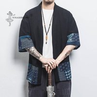 Japanese Costume Men Harajuku Style Samurai Kimono Haori Women Cardigan Chinese Asian Traditional Print Yukata Coat Ethnic Clothing