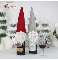 New Christmas Gift Bag Decorations Santa Claus Bag Wine Glass Bottle Set Christmas Champagne Decoration Wine Bag FY7175