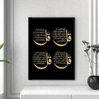 Paintings Black & Gold Ayatul Kursi Quran Verse Arabic Calligraphy Canvas Painting Islamic Wall Art Posters And Prints Home Decor Gift