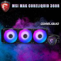 تبريد المياه MSI ماج Coreliquid 240R 360R RGB برودة مروحة دعم AMD Intel CPU اللوحة Argb 120 × 120 × 25 مم