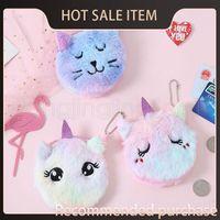 Kids Cat Unicorn Plush Card Short Holder Bag Purse Zipper 5styles FFA2748-1 Key Pendant Student Card Storage Bags Wallet Coin 10cm Cart Hefq