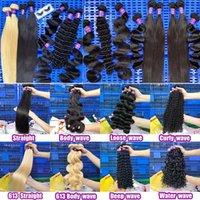 Virgin Human Hair Bundles dans une texture différente de 14 à 26 pouces peut colorer et échantillon sans blench par XBL