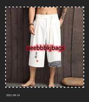 Men's Shorts Japanese And Korean Kimono Linen Cropped Trousers Yoga Loose Long 3 4 Pant Summer Bushido Training Pants Taekwondo